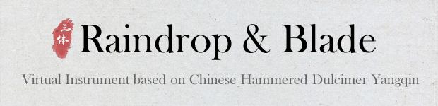 Raindrop & Blade Banner